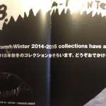 1886e.DOVER STREET MARKET GINZA is just in Autumn.