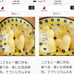 1883.iOS 8を待ってます。CSS3のobject-fit対応。Android Browserも頼む。