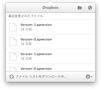 FIleVaultTrouble3-Dropbox1