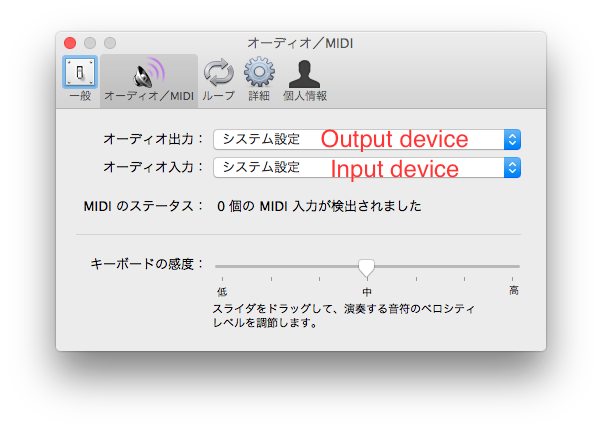OS X power issue4
