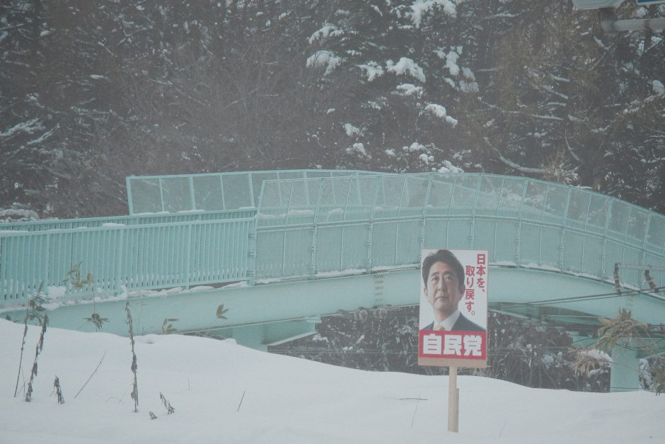 Liberal Democratic Party of Japan, Abe