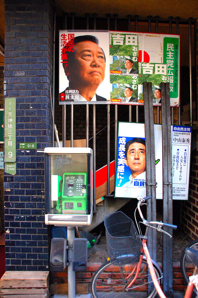 Japanese Election